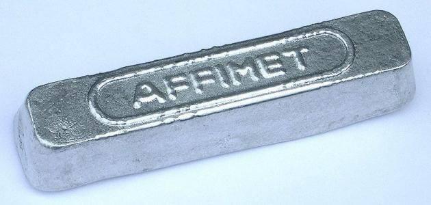 درجة انصهار الألومنيوم وغليانه