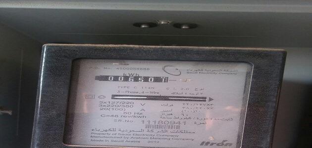 رقم شركة الكهرباء الخط الساخن مصر