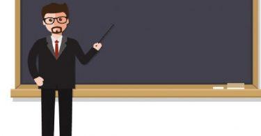 رمز المعلم في المنام للعزباء