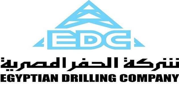 شركة الحفر المصرية الموقع الرسمي