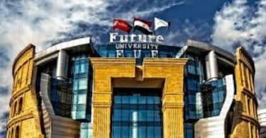 شروط القبول في جامعة المستقبل مصر بالتفصيل
