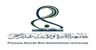 شعار جامعة الأميرة نورة الجديد