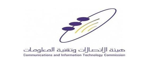 شكاوى وزارة الاتصالات السعودية