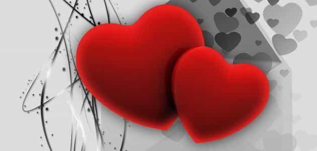 كلام يعبر عن حبك لشخص