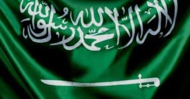 كلمة صباح عن اليوم الوطني السعودي قصيرة