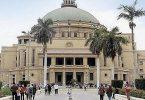 كلية الأثار جامعة القاهرة وأقسامها