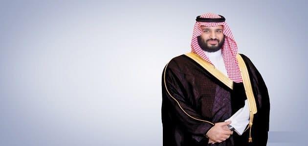ارسال برقية لمحمد بن سلمان