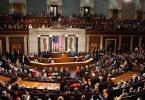 ما هو الكونغرس الأمريكي؟