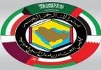 ما هي دول مجلس التعاون الخليجي