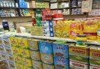 محلات جملة مواد غذائية في مصر