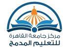مركز التعليم المدمج صفحة الدخول الخاصة بك
