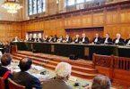 مقر محكمة العدل الدولية بقصر السلام