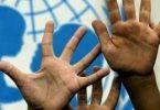منظمة اليونيسيف ودورها في حماية الطفولة