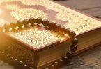 من الذي قام بترتيب سور القرآن الكريم بوضعها الحالي