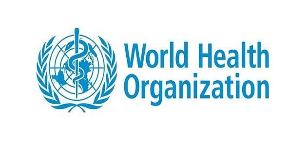 موقع الصحة العالمي الرسمي