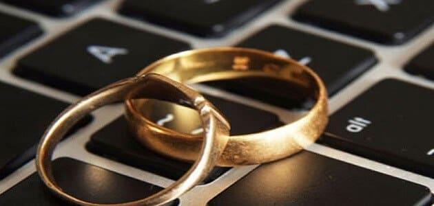 موقع زواج للسعوديين والمقيمين في السعودية فقط بنجاح