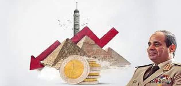 هل الاقتصاد المصري ينهار في مصر؟