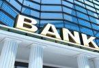 هل هناك مشكلة من معرفة رقم الحساب البنكي