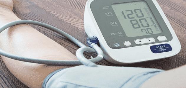 أرقام ضغط الدم المرتفع والمنخفض