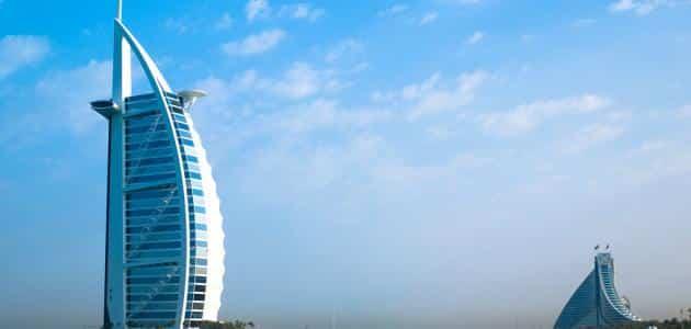 افضل موقع لحجز الفنادق في الامارات