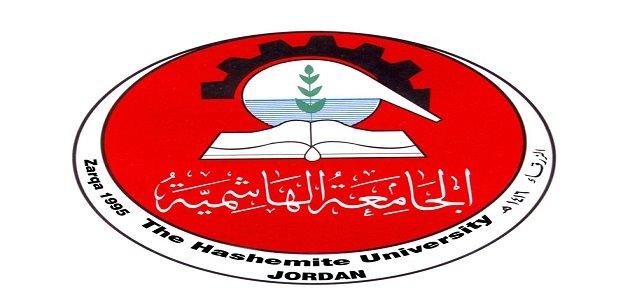 الجامعة الهاشمية بوابة الطالب