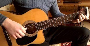 العزف على الجيتار للمبتدئين