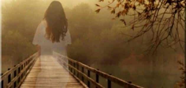 تفسير حلم اختفاء شخص تحبه
