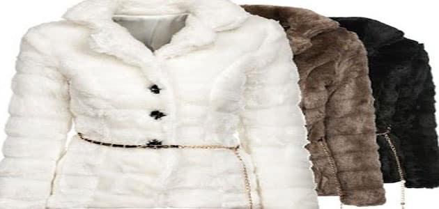 تفسير حلم المعطف الشتوي للعزباء