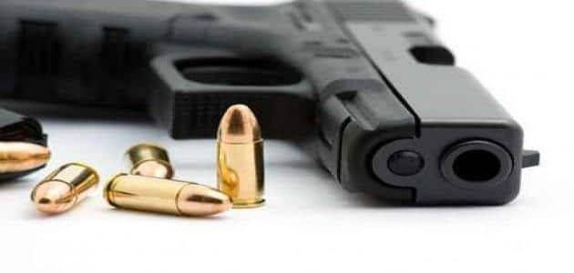 رؤية السلاح الرشاش في المنام