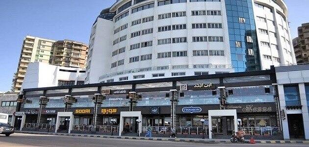 رقم فندق المحروسة الإسكندرية