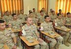 شروط التقديم فى المعهد الفنى للقوات المسلحة