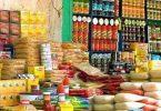 شروط فتح منفذ تموين في مصر