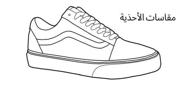 طريقة تحويل مقاسات الأحذية للنساء والرجال والأطفال