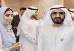 طريقة طلب مساعدة من الشيخ محمد بن راشد آل مكتوم