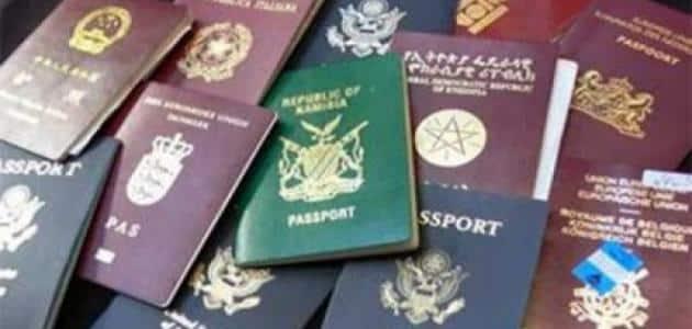 كم يستغرق استخراج جواز السفر المغربي ؟