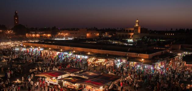 كيفية استخراج جواز السفر المغربي