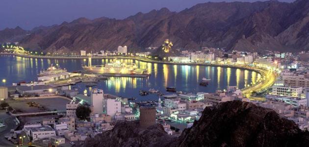 كيفية السفر الى سلطنة عمان للعمل