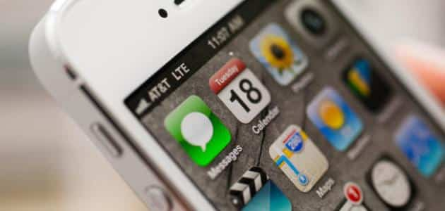 كيفية معرفة ip الموبايل ايفون