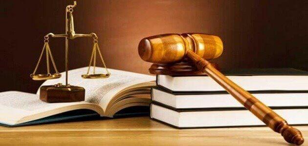 مواد القانون العام والقانون الخاص