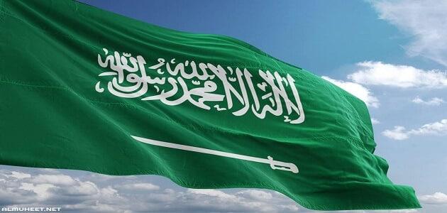 أسماء مناطق المملكة العربية السعودية والمدن التابعة لها