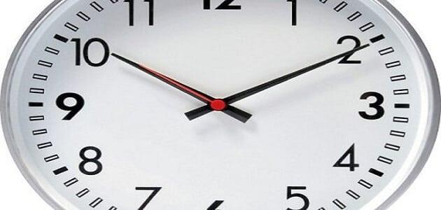 الساعة 19 يعني كم بتوقيت السعودية؟