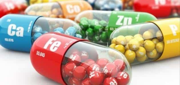 الفيتامينات والمعادن التي يحتاجها الجسم يوميا