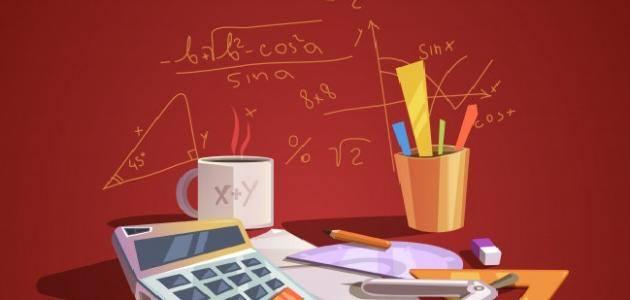 تحليل الفرق بين مربعين في الرياضيات مع الأمثلة
