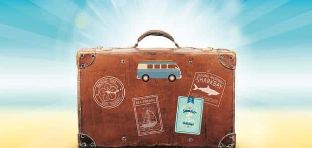 تفسير حقيبة السفر في المنام للعزباء والمتزوجة والرجل