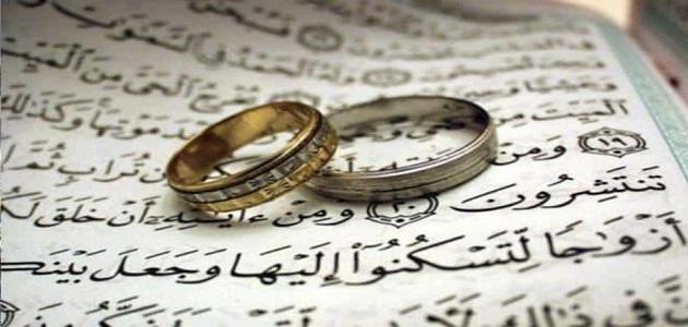 تفسير حلم الزواج للعزباء من شخص تعرفه