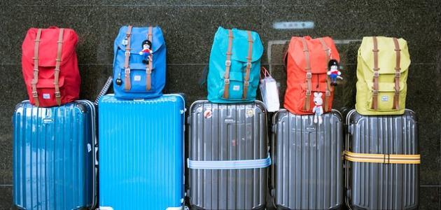 تفسير حلم شنطة سفر فيها ملابس للعزباء