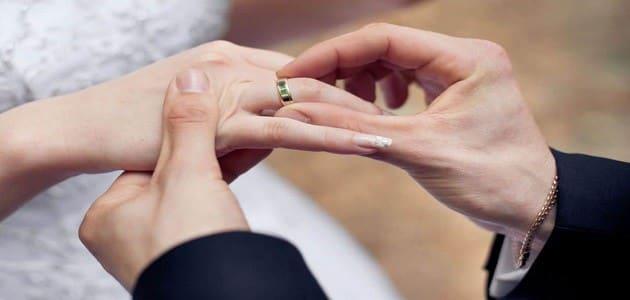 خطبة محفلية قصيرة عن الزواج