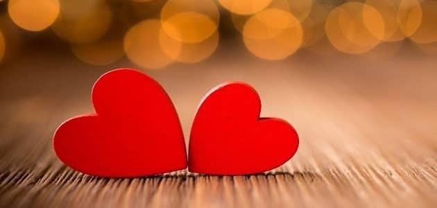 رسائل دعاء للحبيب بالسعادة