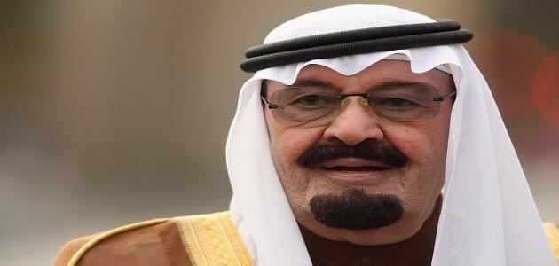 سيرة ذاتية عن الملك عبدالله مختصرة