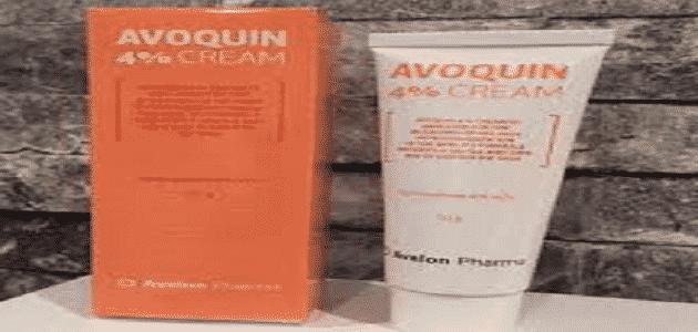 طريقة إستخدام كريم أفوكوين للوجه والجسم